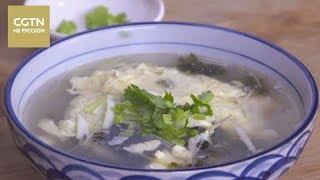 Сегодня мы научим вас, как готовить «суп с сушеными водорослями и яйцом» [Age0+]