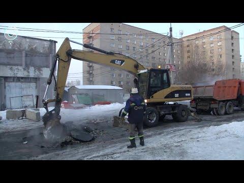 НОВОСТИ 20-30 | 19 февраля 2021 | Новости Новосибирской области
