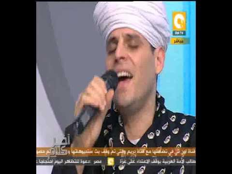 ON TV الشيخ محمود التهامني  قلبي يحدثني  مع يسري ف