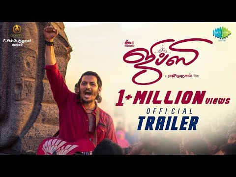 Gypsy Official Trailer   Jiiva   Raju Murugan   Santhosh Narayanan   Natasha Singh