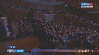 Пенза принимает финал Всероссийского конкурса «Сердце отдаю детям»