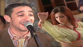 شعبي مغربي نايضة في العرس المغربي مع سعيد الصنهاجي - Morocco Chaabi Dance