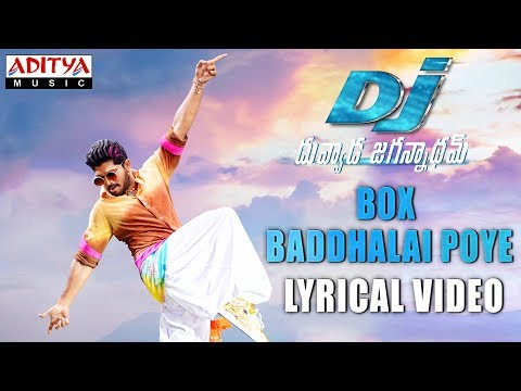 Box Baddhalai Poye Full Song With Lyrics | DJ Songs | Allu Arjun | Pooja Hegde | DSP