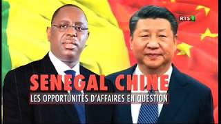 Arène Nationale de Lutte : Remise Clef - Senegal / Chine  #1