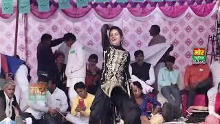Tu Nagin Banke nachegi Jab Baje been sapele ki Haryanvi song video HD 2018