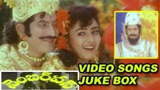Number One Video Songs Juke Box | Super Star Krishna | Soundarya