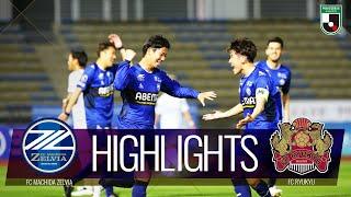 FC町田ゼルビアvsFC琉球 J2リーグ 第9節