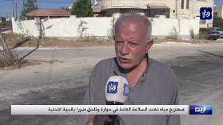 مطالبات بمنع دخول صهاريج المياه إلى أحياء حوارة  - (22-9-2019)