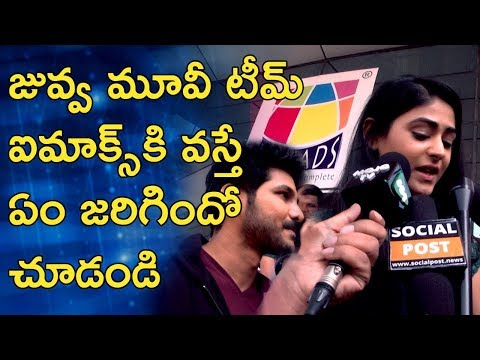 Juvva Movie Team Response In Prasads Imax | Ranjith | Palak Lalwani | Socialpost