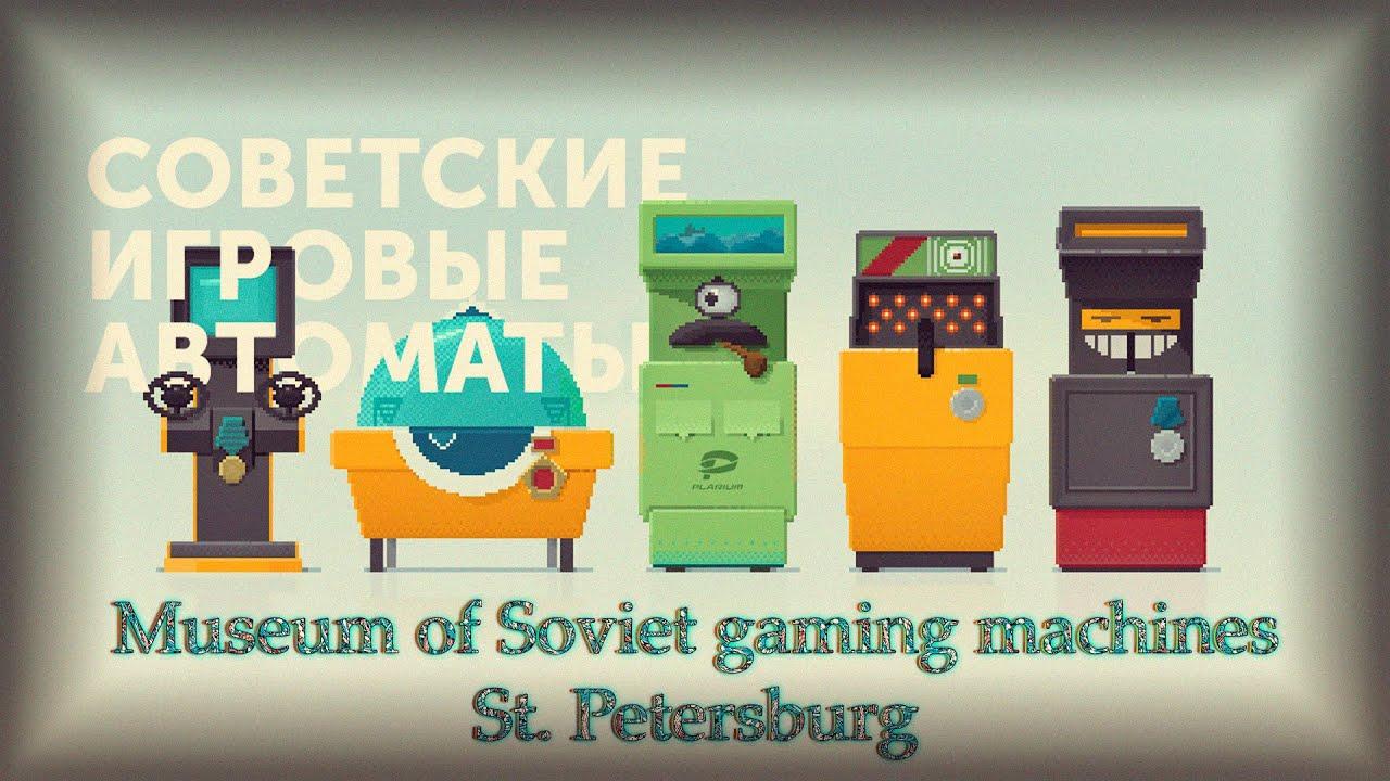 Казино игры игровые автоматы