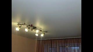 Натяжной потолок белый сатин(http://potolki-vmoskve.ru/ Натяжной потолок белый сатин. Гарантия срока службы потолка более 15 лет! Высокое качество..., 2016-09-28T15:47:26.000Z)