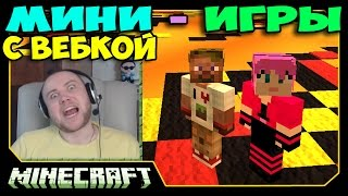 Да ты шо?! - Minecraft Hypixel