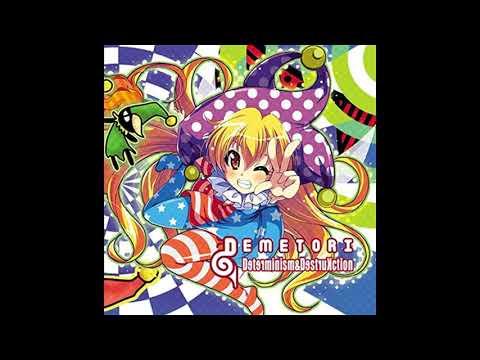 Demetori -「 Determinism & DestruKction 」- Full EP