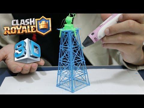 NOVA CARTA TESLA EM 3D DO CLASH ROYALE