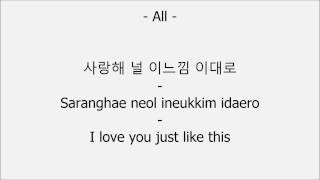 SNSD - Into the new world lyrics video ! [Hangul/R