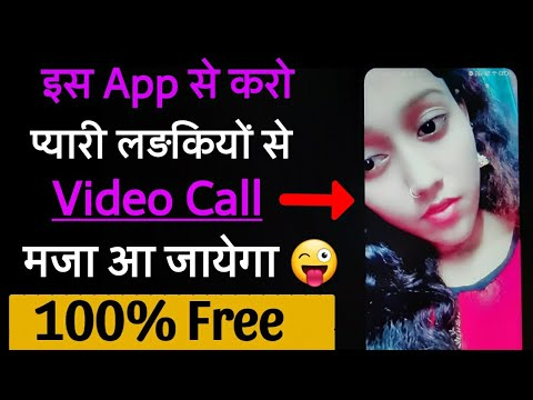5 Best Video Chat Apps | Free Video calling apps | Mobile application | Video chat with Girls Dating