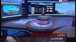 """شاهد.. خناقة على الهواء بين نائب وهيثم الحريري بسبب """"تيران وصنافير"""""""