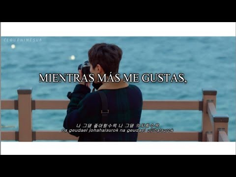 Lee So Ra - Into My Heart [sub Español + Han + Rom] ENCOUNTER/BOYFRIEND OST PART.2