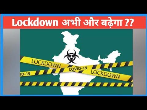 Shutdown Lockdown Unterschied