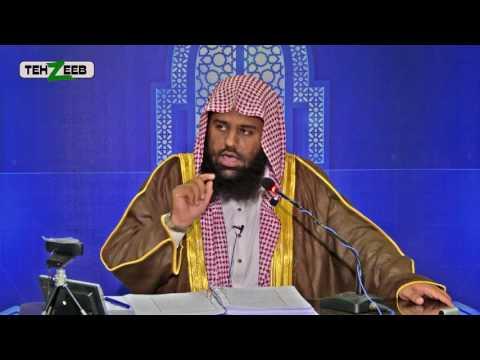Mukammal Tarjuma e Quran Para 26 Part 02