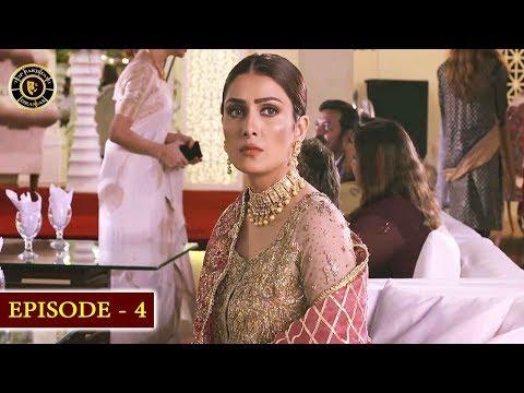 meray-paas-tum-ho-episode-4-|-ayeza-khan-|-humayun-saeed-|-top-pakistani-drama