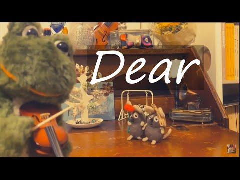 【コラボ】Dear /荒井桃子