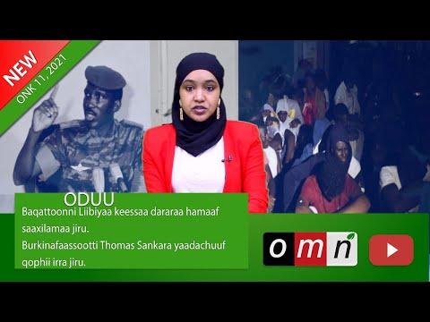 OMN -Oduu Ijoo ( Onk 11,2021)