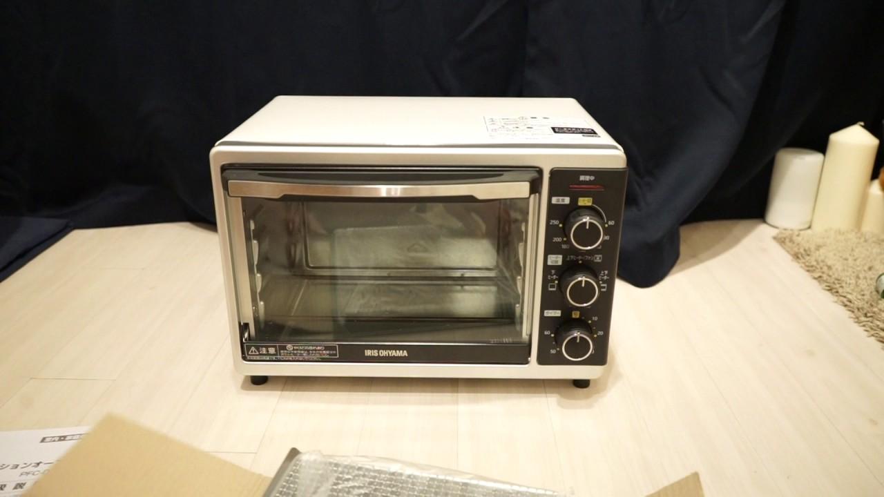 new oven iris ohyama youtube