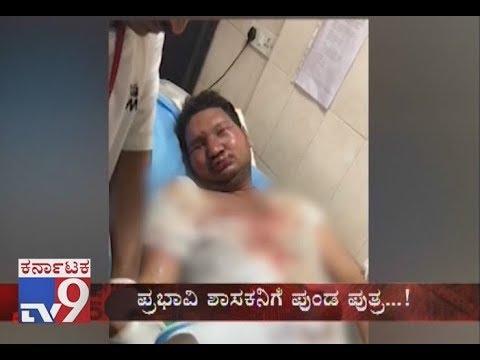 TV9 Warrant: How Did Fight Start B/w Nalapad & Vidwat at UB City