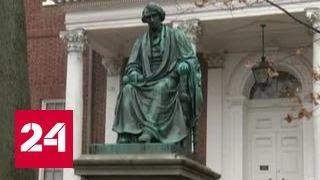 В Мэриленде снесут памятник судье, поддерживавшему рабство