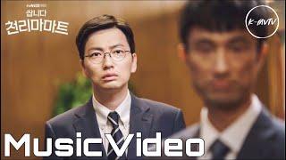 Download lagu MV PEGASUS MARKET ( SONG YU VIN (송유핀) - RELOAD (다시) ) OST PART 2.mp4