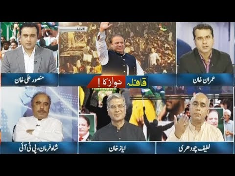 Express Special Transmission - 11 August 2017 - Espress News