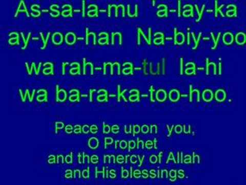 Learn Salat's Arabic - Tashahhud - Video 4 - MyZikr.com