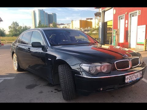 Как стать владельцем BMW 745LI E66! Недопонторезка за 200 тысяч рублей! 1 Серия