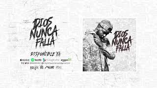 Madiel Lara -  Dios nunca falla (Audio Oficial) (VALUES)