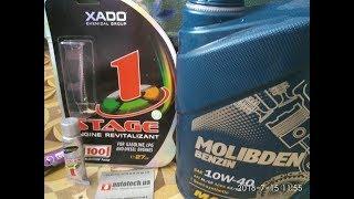 2 тест присадки Хадо, эксперимент Хадо,восстановление цилиндров,стоит ли заливать Хадо,