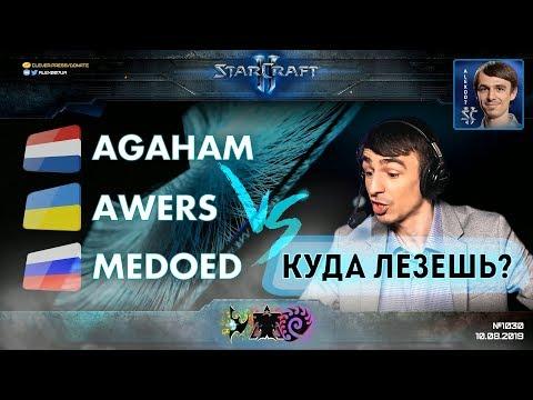 ПИКАНТНАЯ ВСТРЕЧА: Alex007 против кандидатов в сборные StarCraft II Nation Wars
