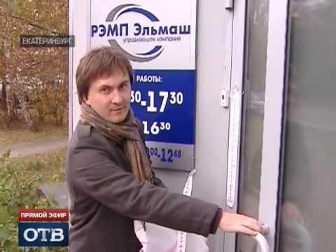 Администрация Екатеринбурга отказалась от горячих батарей