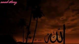 Anasheed Rachid Gholam - Allah Allah - رشيد غلام - أناشيد