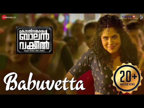 Babuvetta - Kodathi Samaksham Balan Vakkeel HD Video Song