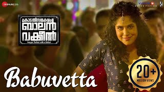 Kodathi Samaksham Balan Vakkeel - Songs & Videos Playlist | Dileep, Mamta Mohandas & Priya Anand