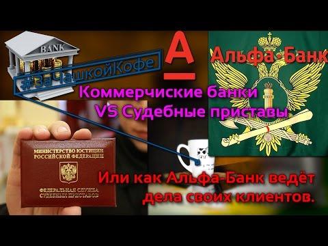 Денежные переводы в Беларусь из России. Перевод денег из