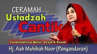 Subhanallah, Ustadzah Cantik Ceramah (Ceramahnya Asyik & kocak) Hj. Aah Muhibah Noor (Pangandaran)