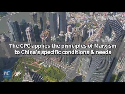 "British communist party chief explains why China makes ""phenomenal"" achievements"