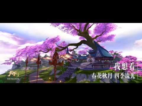 MMORPG TIANXIA  , THE NEW ORDER & CHAOS ONLINE