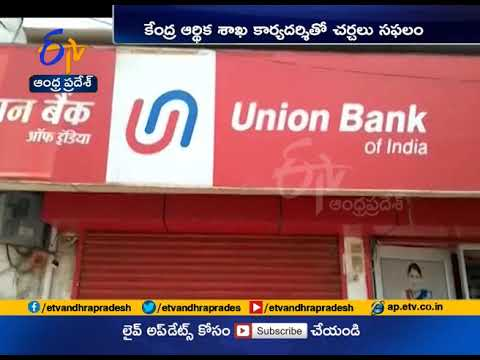 Bank strike deferred after assurance from government