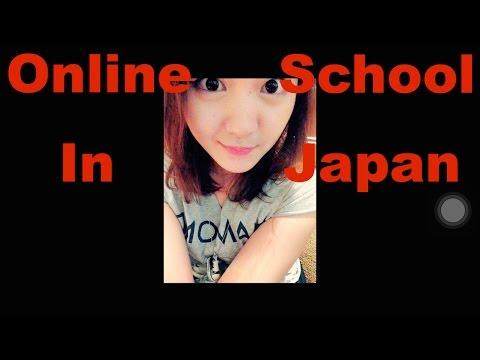 Online Schooling In Japan/通信制の学校