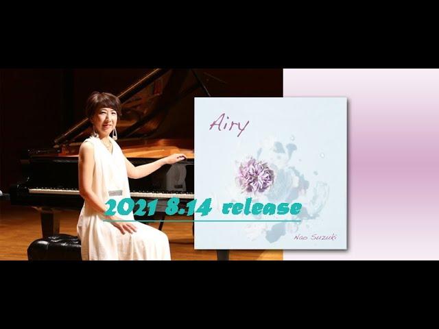 ニューアルバム『Airy』本日リリース!