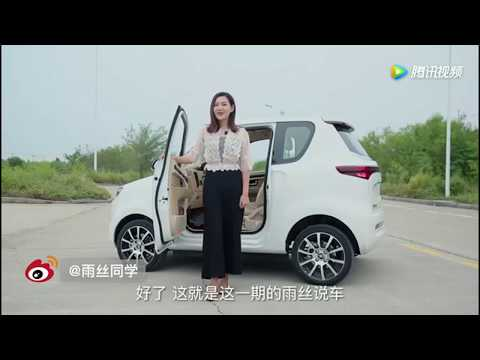 Zhidou D3 new electric car from China  big battery and 4500$ price