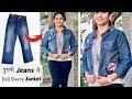 पुरानी Jeans से बनायें smart Full Sleeve Denim Jacket